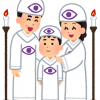 キッズアカデミー 口コミ宗教