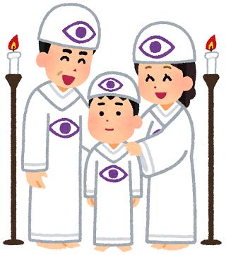 キッズアカデミー 宗教