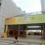 キッズアカデミー 町田市